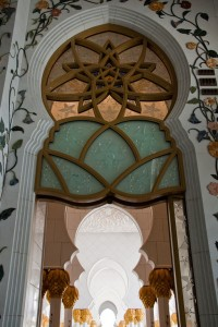 Natural materials were chosen for the design and construction of the Mosque due to their long-lasting qualities