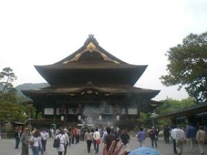 Zenkoji Temple, Nagano, Japan
